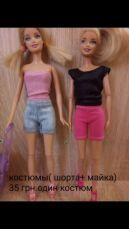 Одежда для кукол Барби, обувь 3