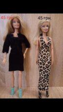 Одежда для кукол Барби, обувь 2