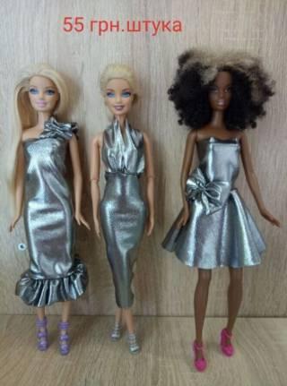 Обувь для кукол Барби, платье,юбки,лосины, обувь 7