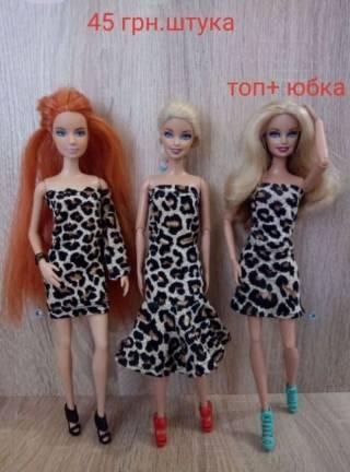 Обувь для кукол Барби, платье,юбки,лосины, обувь