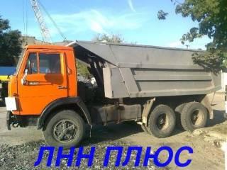 Автоуслуги Камаз, Зил 2