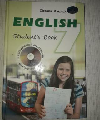 Учебник по английскому языку 7 класс
