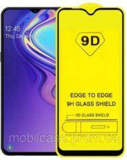 Защитные стекла Samsung A71 A51 Note 10/Lite. P40/Lite P30/Lite Y9