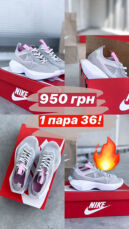 РАСПРОДАЖА Nike Vista Lite