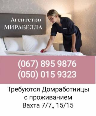 УБОРКА Квартир Коттеджей Киев