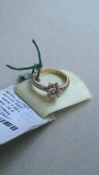 Золотое кольцо 14,5 размер