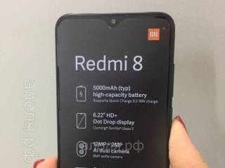 Телефон   Xiaomi Redmi 8 4/64gb