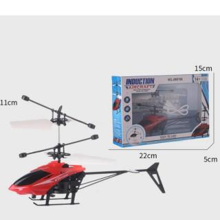 Летающий вертолет Induction Аircraft с сенсорным управлением 3