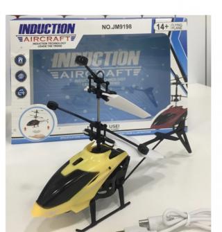 Летающий вертолет Induction Аircraft с сенсорным управлением 4