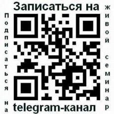 Практические семинары по сквиртингу, т.е. струйному оргазму в Киеве 3