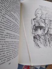 Ф.М. Достоевский, Подросток издание 1986г тканевый переплет 7