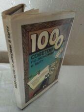 редкая книга 1000 советов экономии  домоводство шитье вязание ремонт 2