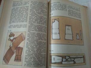 редкая книга 1000 советов экономии  домоводство шитье вязание ремонт