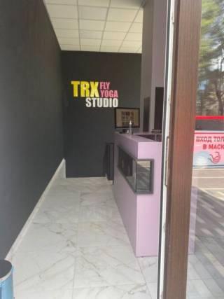 TRX Fly Yoga Studio