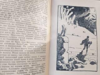 Беляев  Последний человек из Атлантиды Голова профессора Доуэля Остро 7