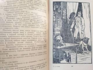 Беляев  Последний человек из Атлантиды Голова профессора Доуэля Остро 6