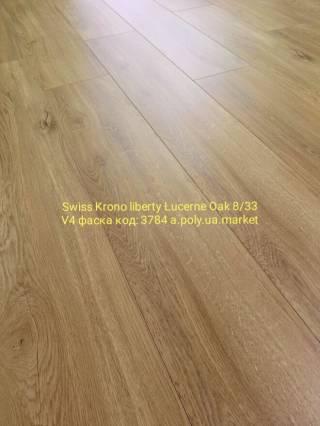 Влагостойкий ламинат 33 класс Swiss Krono Акция бесплатная укладка* 8