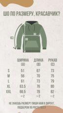 Мужской базовый свитшот спортивный свитер трикотажный разных цветов 7