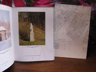 Альбом, Дендрологічний парк Софіївка, 200 років 4