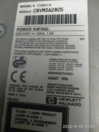 Продам принтер б/у LaserJet 5L 2