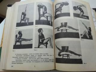 СССР болгарское издание рецепты шитье вязание цветы и др. вес 1,2кг 9