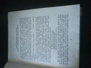 Е. Чеповецкий Солдат Пешкин и компания 1986 год 5