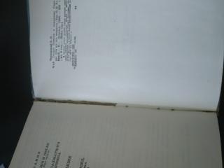 Е. Чеповецкий Солдат Пешкин и компания 1986 год 7