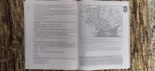 ЗНО 2019. Історія України. Типові тестові завдання 4