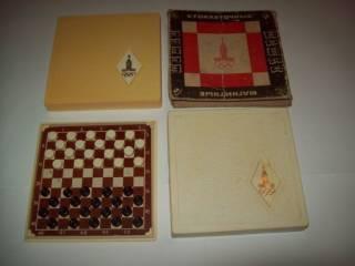 Шашки шахматы домино магнитные дорожные СССР 6
