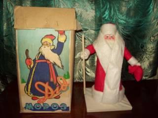 Дед Мороз и Снегурочка про-во СССР