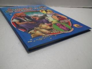 Любимые волшебные сказки. Стихи и сказки малышам 3