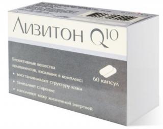 Лизитон Q10- формула красоты, 60 капс 3