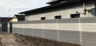 Крафтовый забор современный и стильный дизайн 7