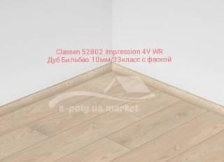Ламинат влагостойкий Classen Impression10мм/33класс Бесплатная укладка 4