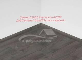 Ламинат влагостойкий Classen Impression10мм/33класс Бесплатная укладка 2