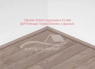 Ламинат влагостойкий Classen Impression10мм/33класс Бесплатная укладка 6