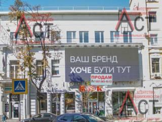 Продается магазин BOOKS в Харькове