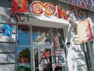 Продается магазин BOOKS в Харькове 2