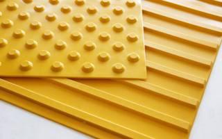 Тактильная плитка полиуретановая 300х300 2