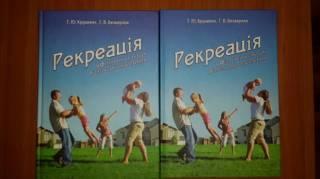 Учебники НОВЫЕ 32 шт., спортивные, высокого качества-глянец 4