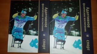 Учебники НОВЫЕ 32 шт., спортивные, высокого качества-глянец 5