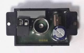 Световые сигнализаторы для систем охраны. 3