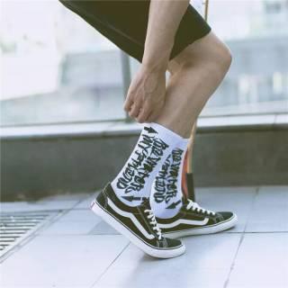Носки от HypeSocks. Тренд 2020.