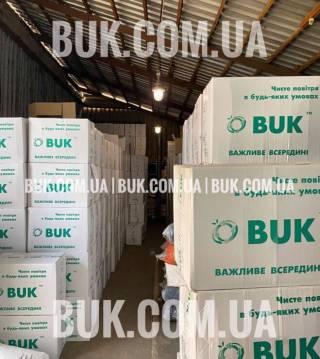 Продам БУК-2 (ffp2), БУК3, БУК-3К (ffp3) Респиратор с клапаном и без 9