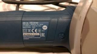 Болгарка Bosch Professional GWS 700 (диск 125 мм) 3