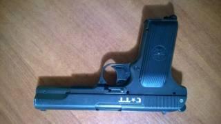 Пневматический пистолет Crosman C-TT 2