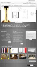 Создам Для Вас: Креативные 3D Сайты За 30 Дней На 3Х Языках. 2
