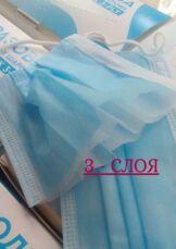 Маска защитная 3х слойная паяная с фиксатором на переносице медицинска 6