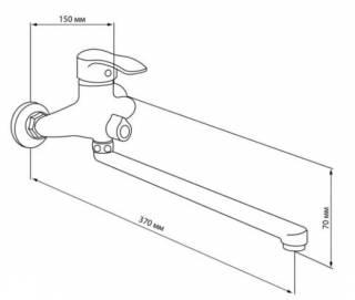 Cosh 03 005N Смеситель в ванную 3
