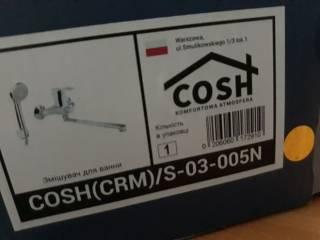 Cosh 03 005N Смеситель в ванную 4